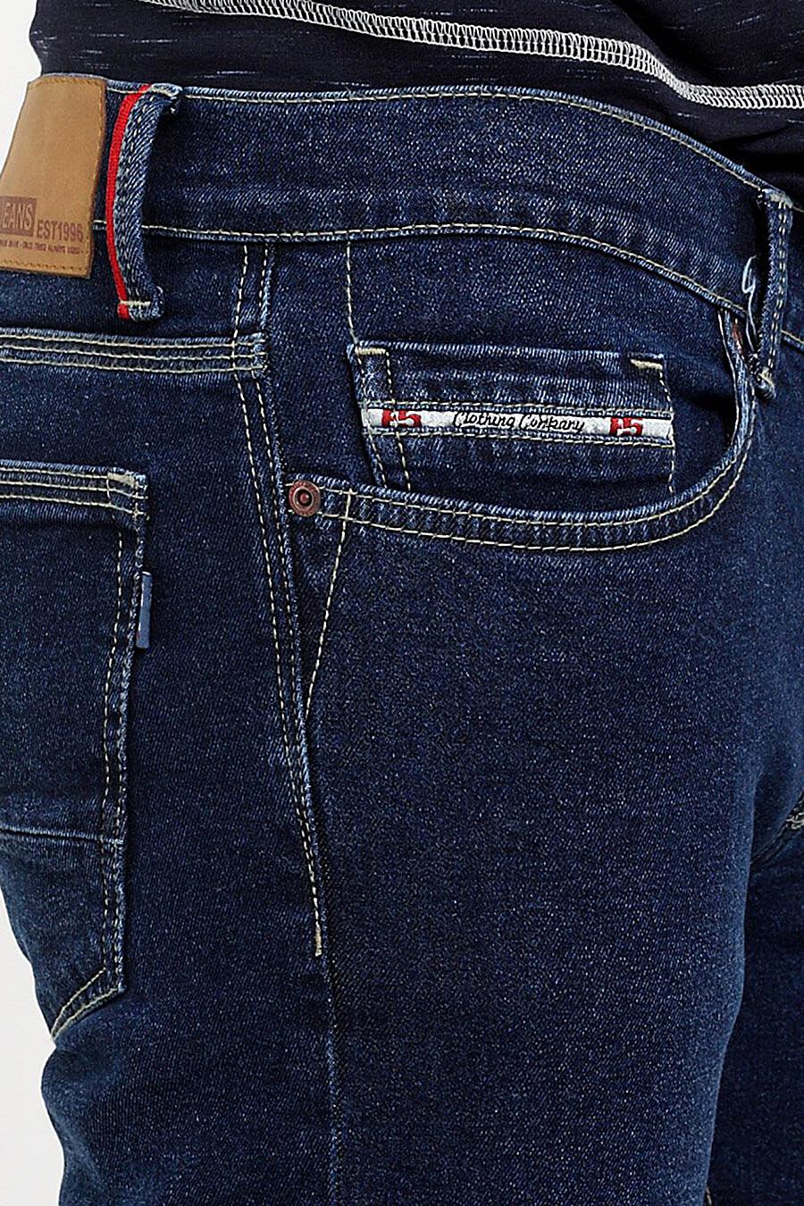 Джинсы F5 (144408), купить в Moyo.moda