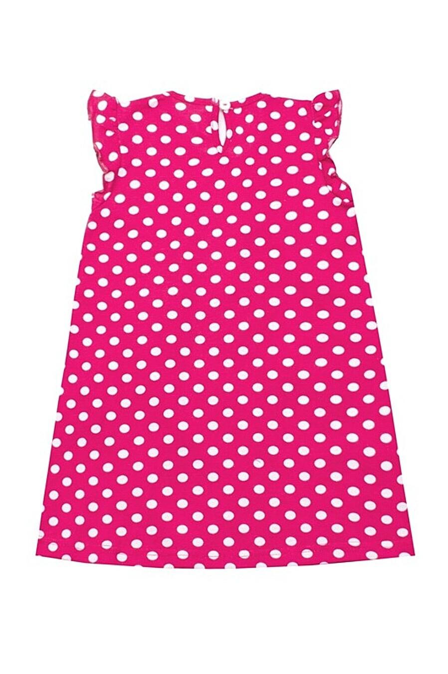 Платье Archi (144458), купить в Moyo.moda