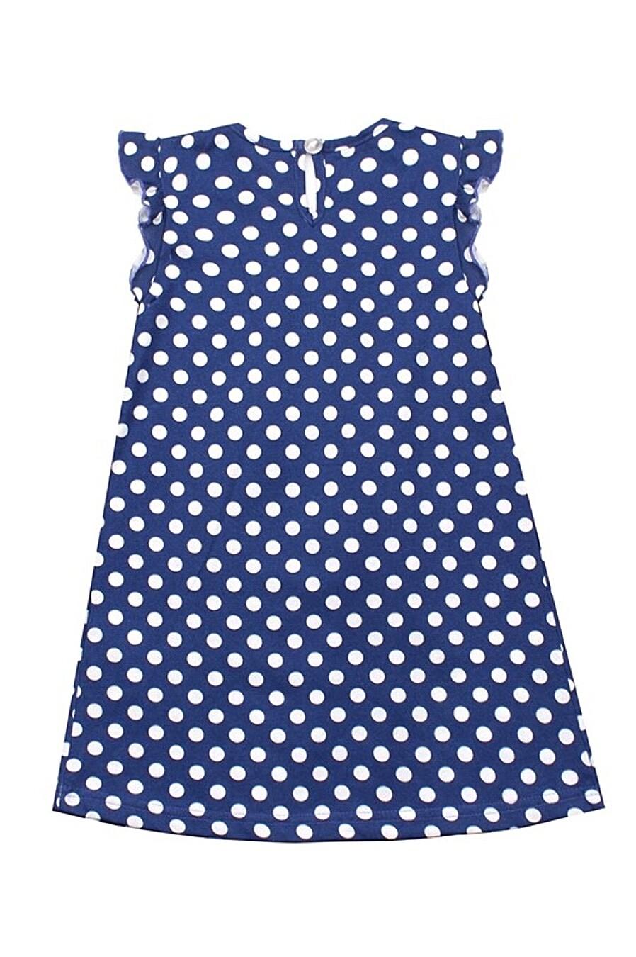Платье Archi (144459), купить в Moyo.moda