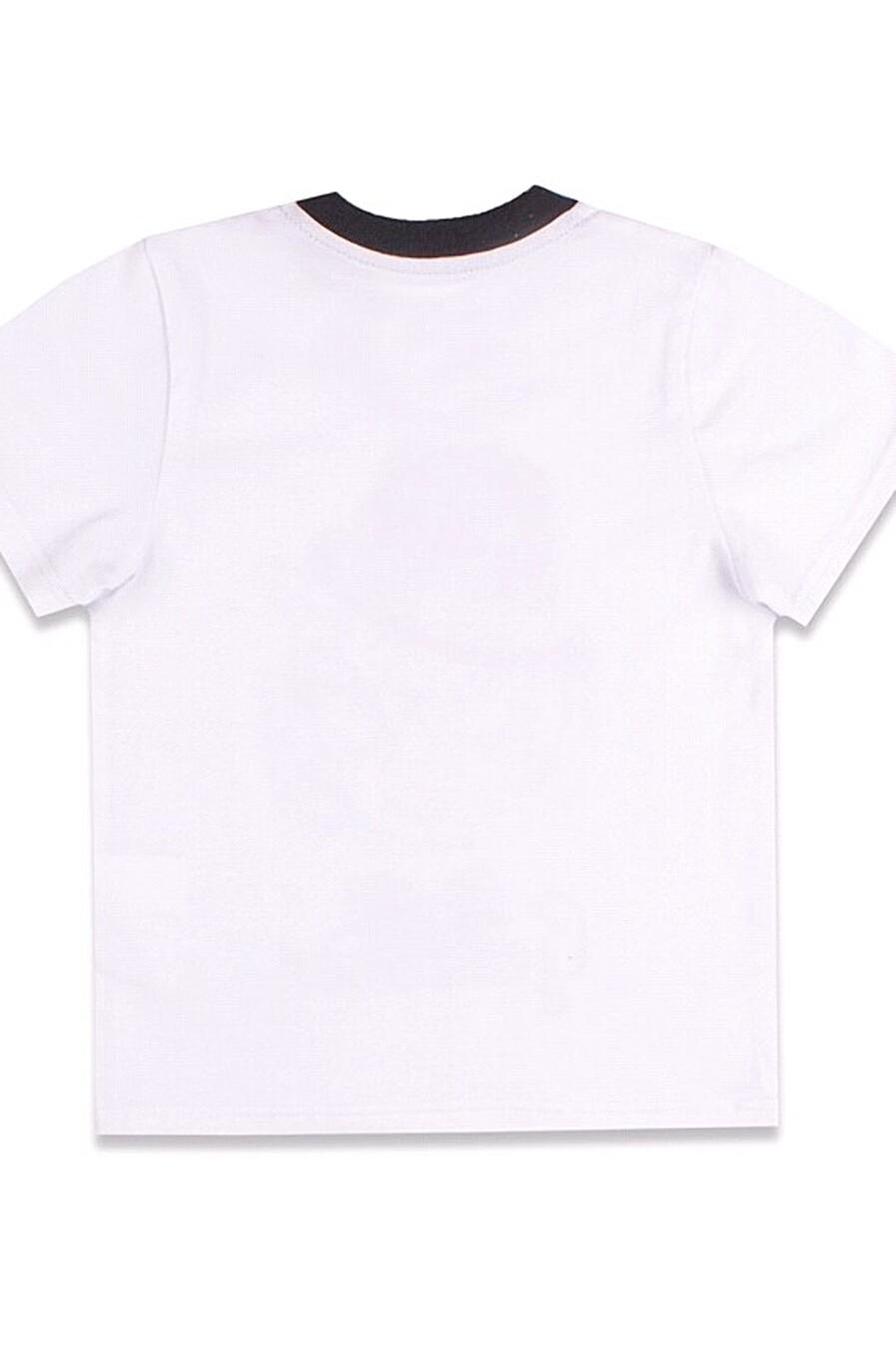 Джемпер Archi (144470), купить в Moyo.moda