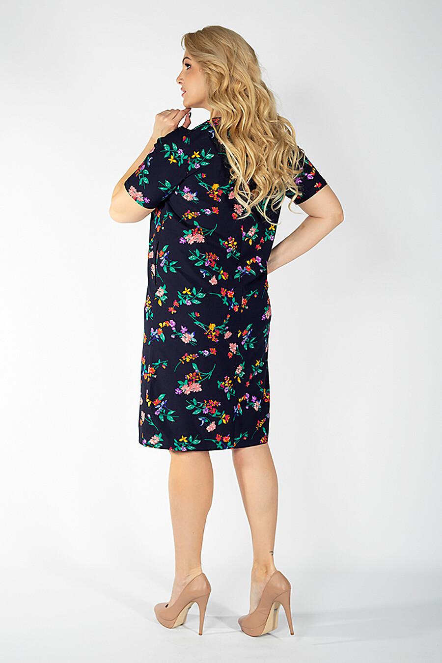 Платье SPARADA (145642), купить в Moyo.moda