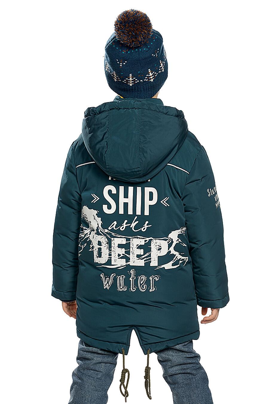 Пальто для мальчиков PELICAN 146077 купить оптом от производителя. Совместная покупка детской одежды в OptMoyo