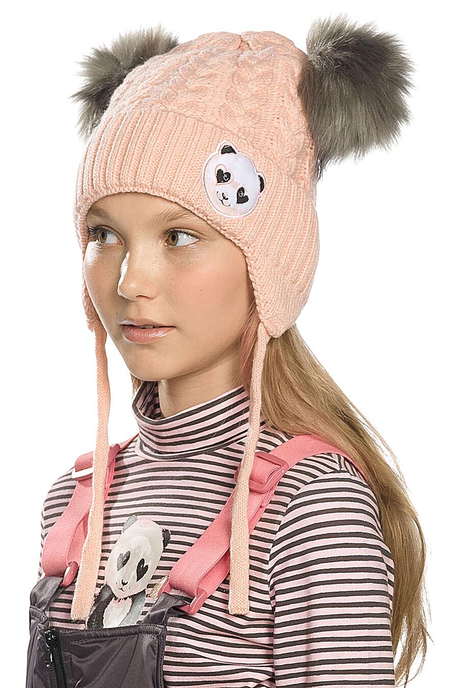Шапка для девочек PELICAN 146350 купить оптом от производителя. Совместная покупка детской одежды в OptMoyo