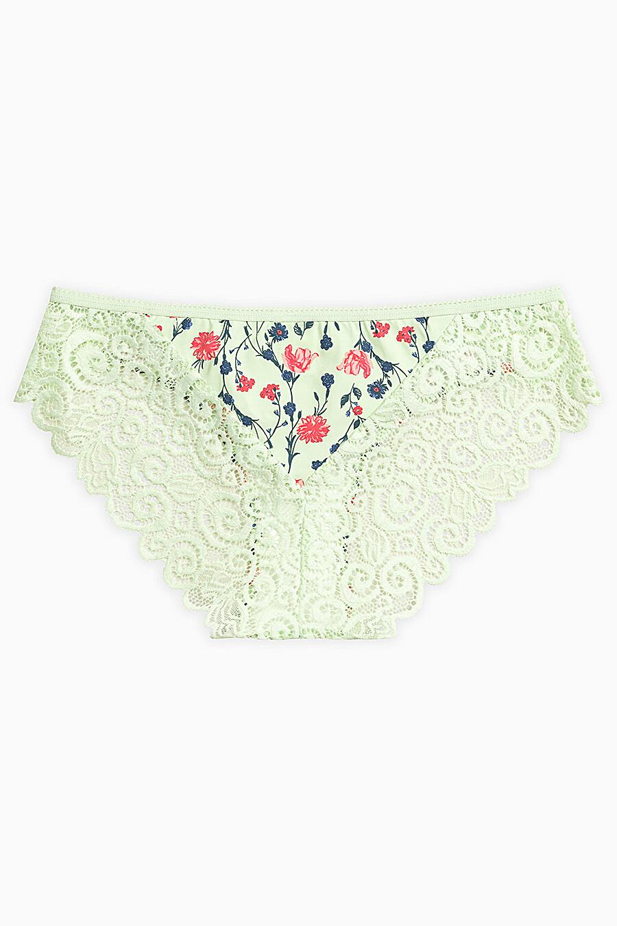 Трусы для женщин PELICAN 146437 купить оптом от производителя. Совместная покупка женской одежды в OptMoyo