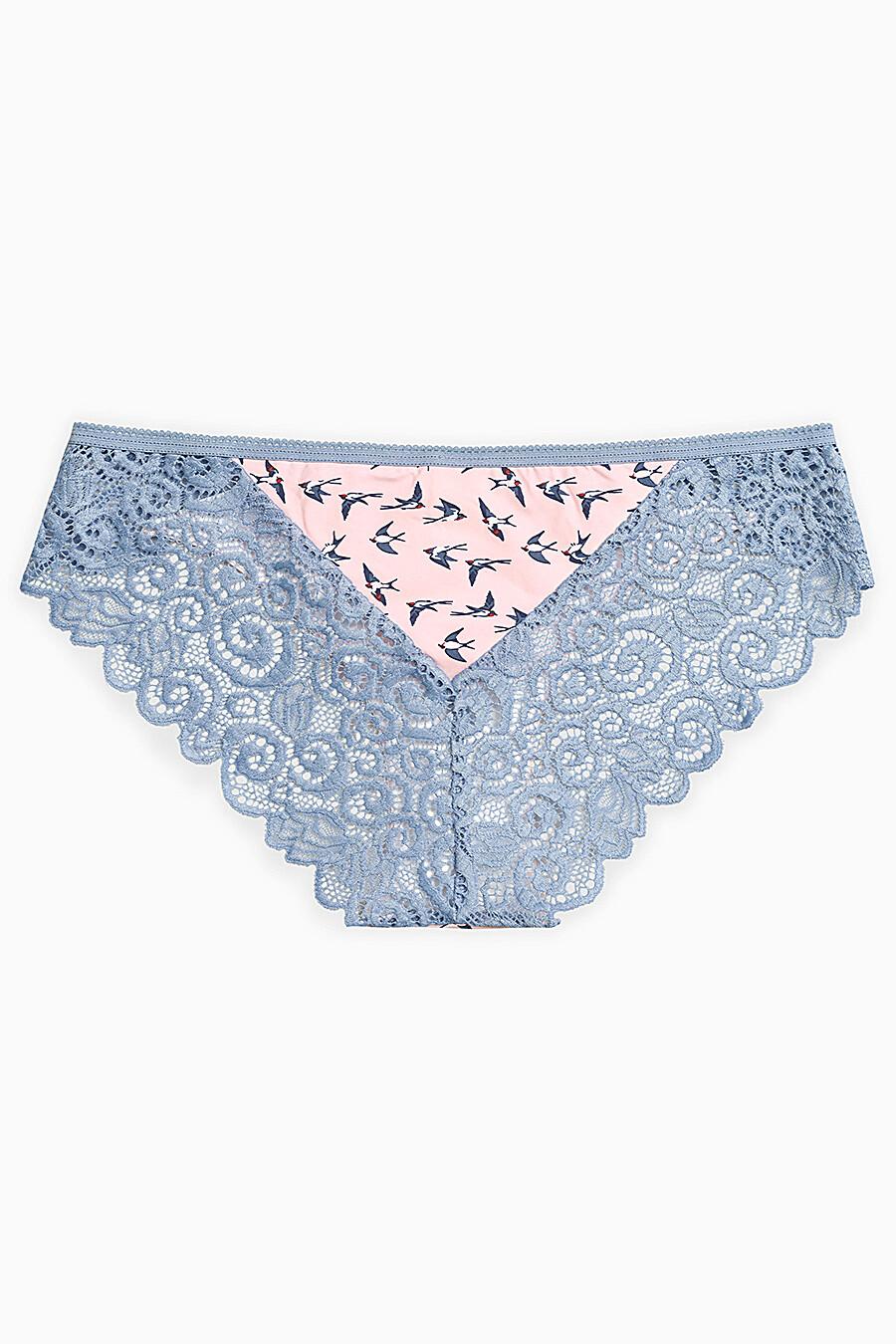 Трусы для женщин PELICAN 146441 купить оптом от производителя. Совместная покупка женской одежды в OptMoyo