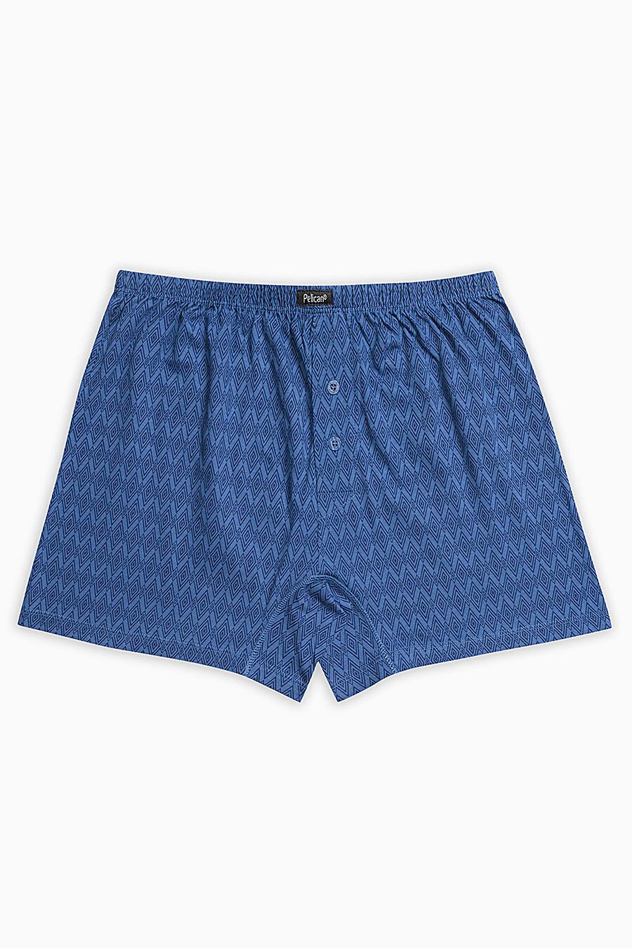 Трусы для мужчин PELICAN 146526 купить оптом от производителя. Совместная покупка мужской одежды в OptMoyo