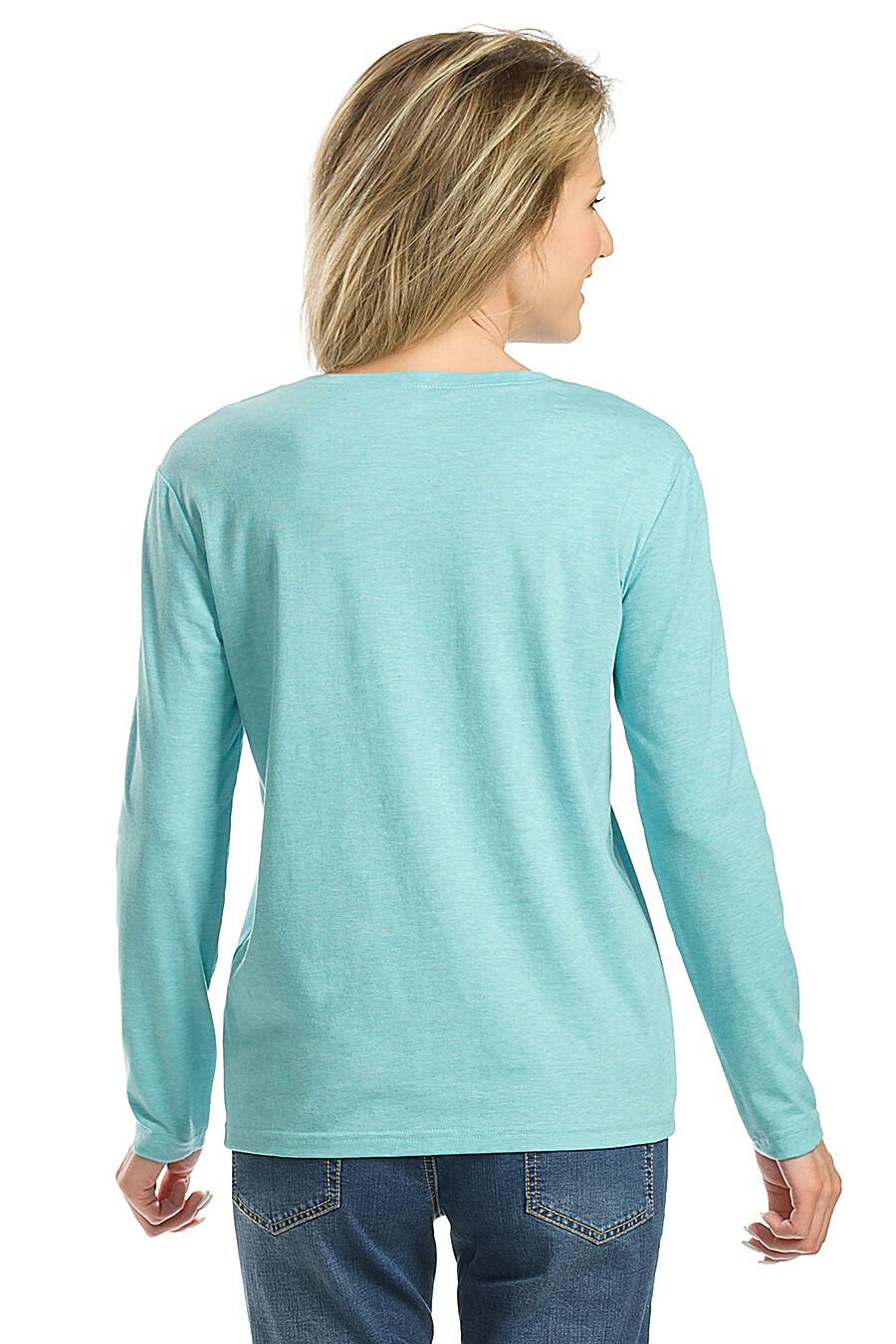 Джемпер для женщин PELICAN 146616 купить оптом от производителя. Совместная покупка женской одежды в OptMoyo