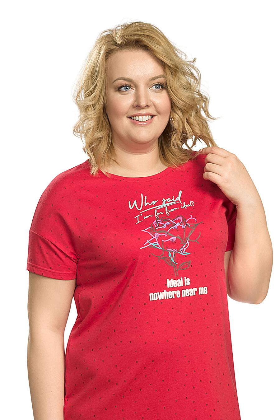 Платье для женщин PELICAN 146629 купить оптом от производителя. Совместная покупка женской одежды в OptMoyo