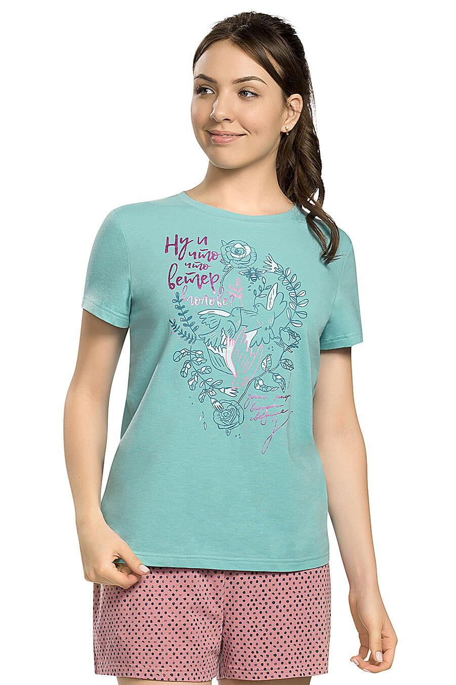 Копмлект (Шорты+Футболка) для женщин PELICAN 146647 купить оптом от производителя. Совместная покупка женской одежды в OptMoyo