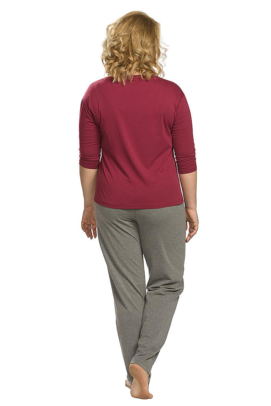 Копмлект (Брюки+Джемпер) для женщин PELICAN 146657 купить оптом от производителя. Совместная покупка женской одежды в OptMoyo