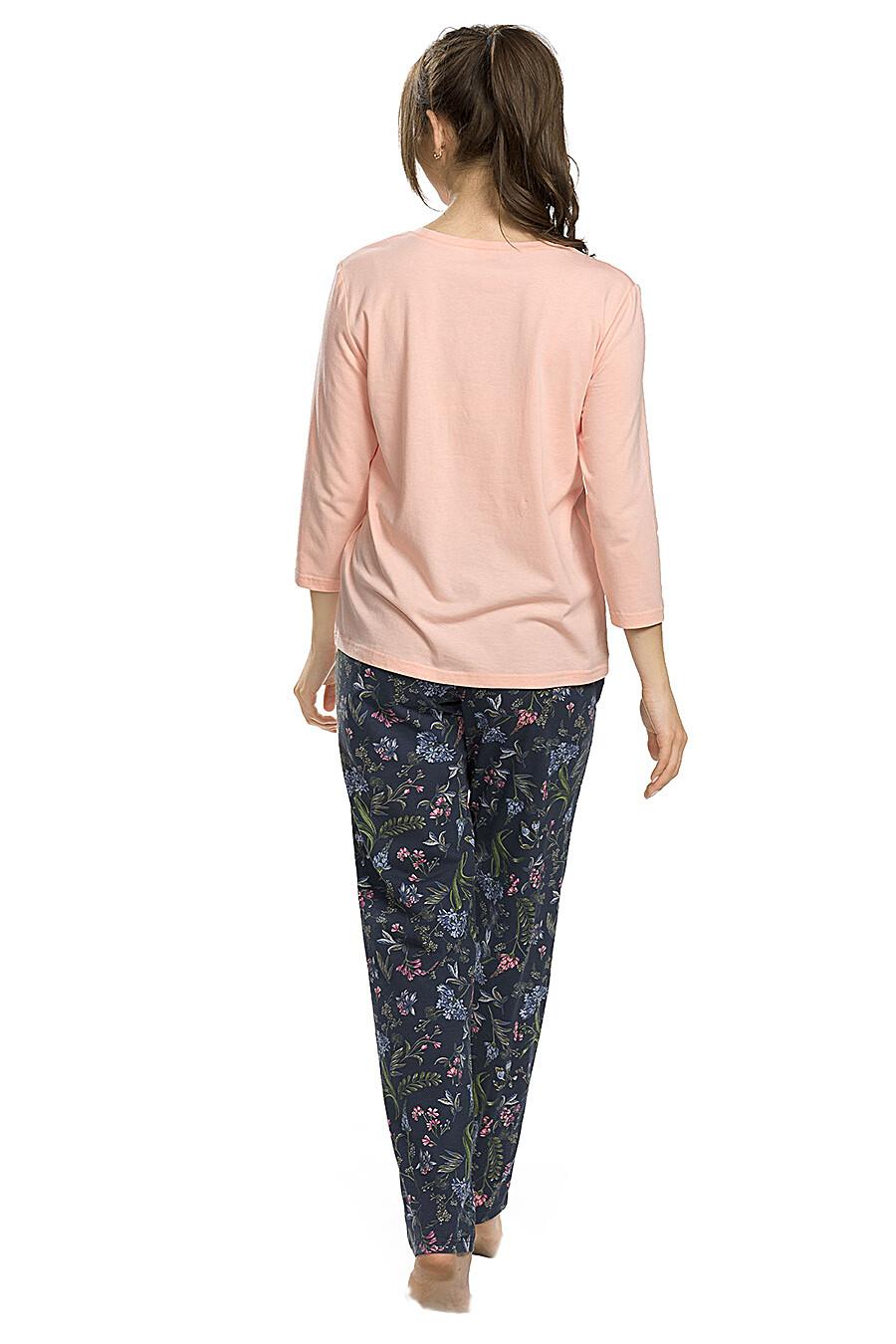 Комплект (Брюки+Джемпер) для женщин PELICAN 146686 купить оптом от производителя. Совместная покупка женской одежды в OptMoyo