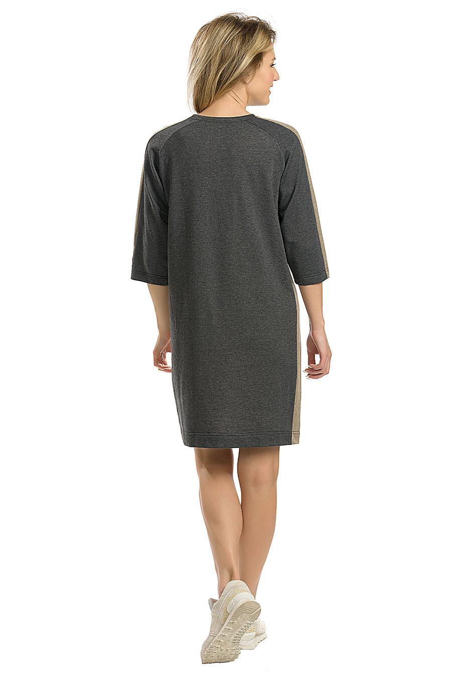 Платье для женщин PELICAN 146734 купить оптом от производителя. Совместная покупка женской одежды в OptMoyo