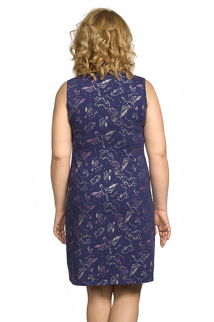 Платье для женщин PELICAN 146746 купить оптом от производителя. Совместная покупка женской одежды в OptMoyo