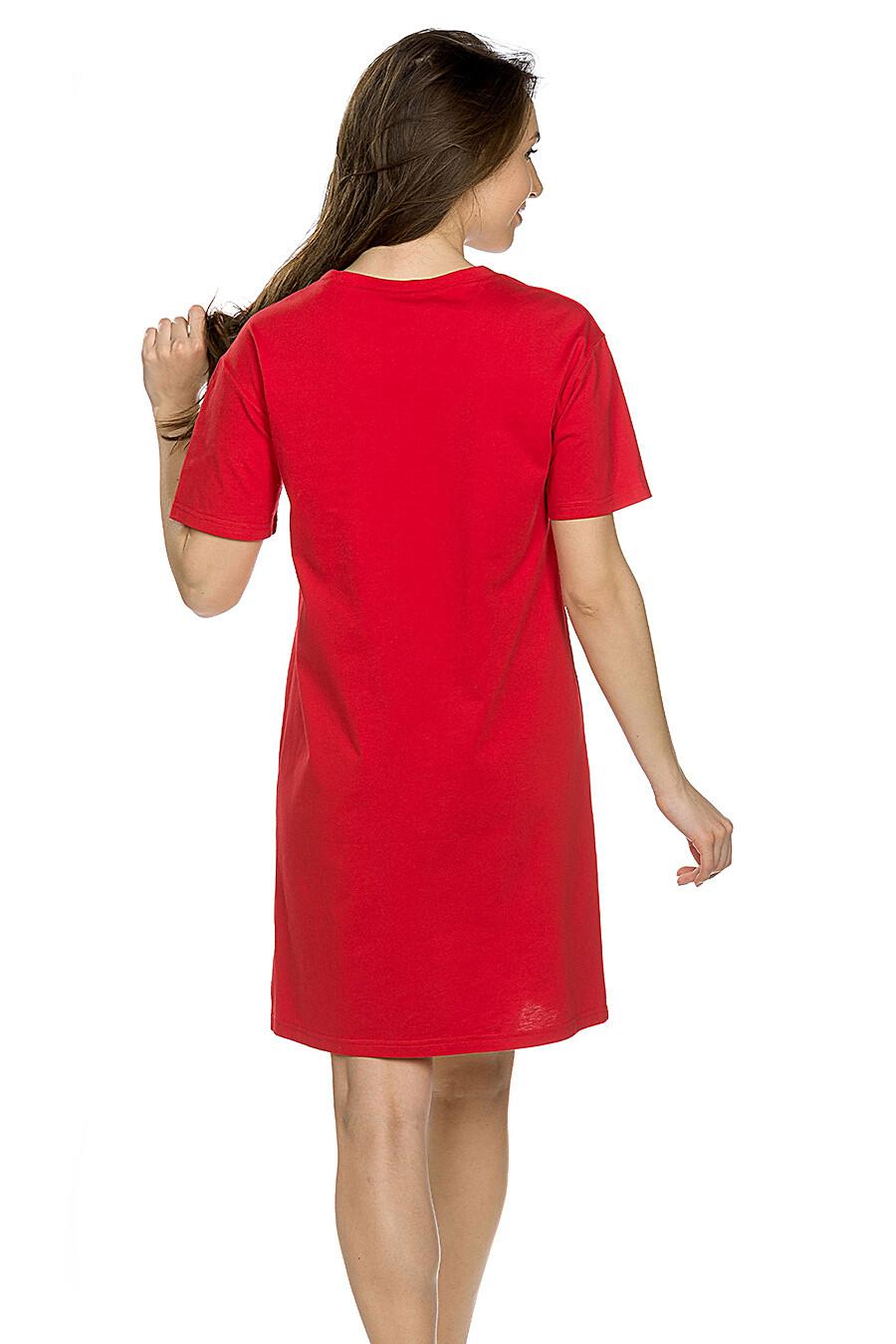 Платье для женщин PELICAN 146759 купить оптом от производителя. Совместная покупка женской одежды в OptMoyo