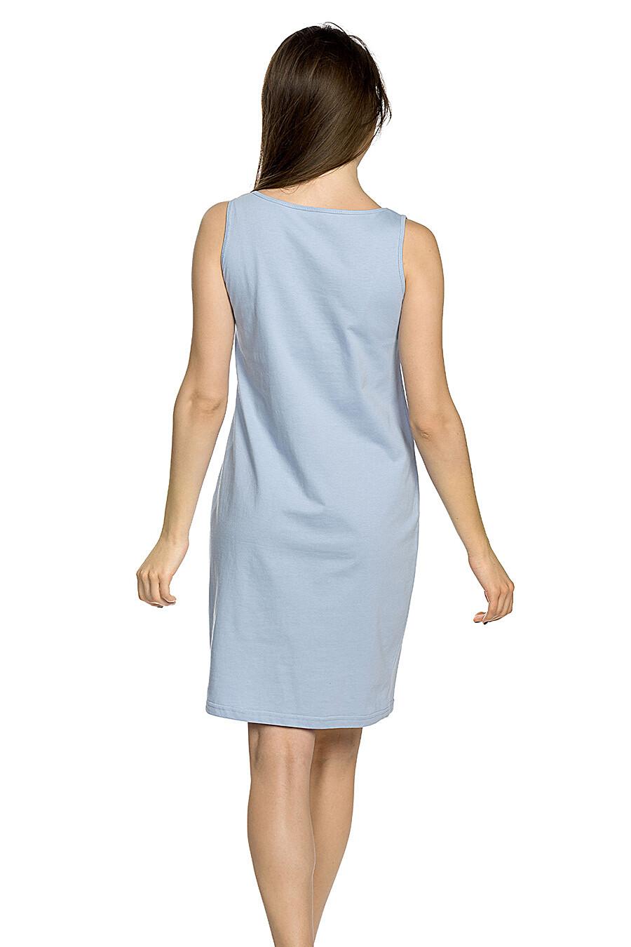 Платье для женщин PELICAN 146765 купить оптом от производителя. Совместная покупка женской одежды в OptMoyo