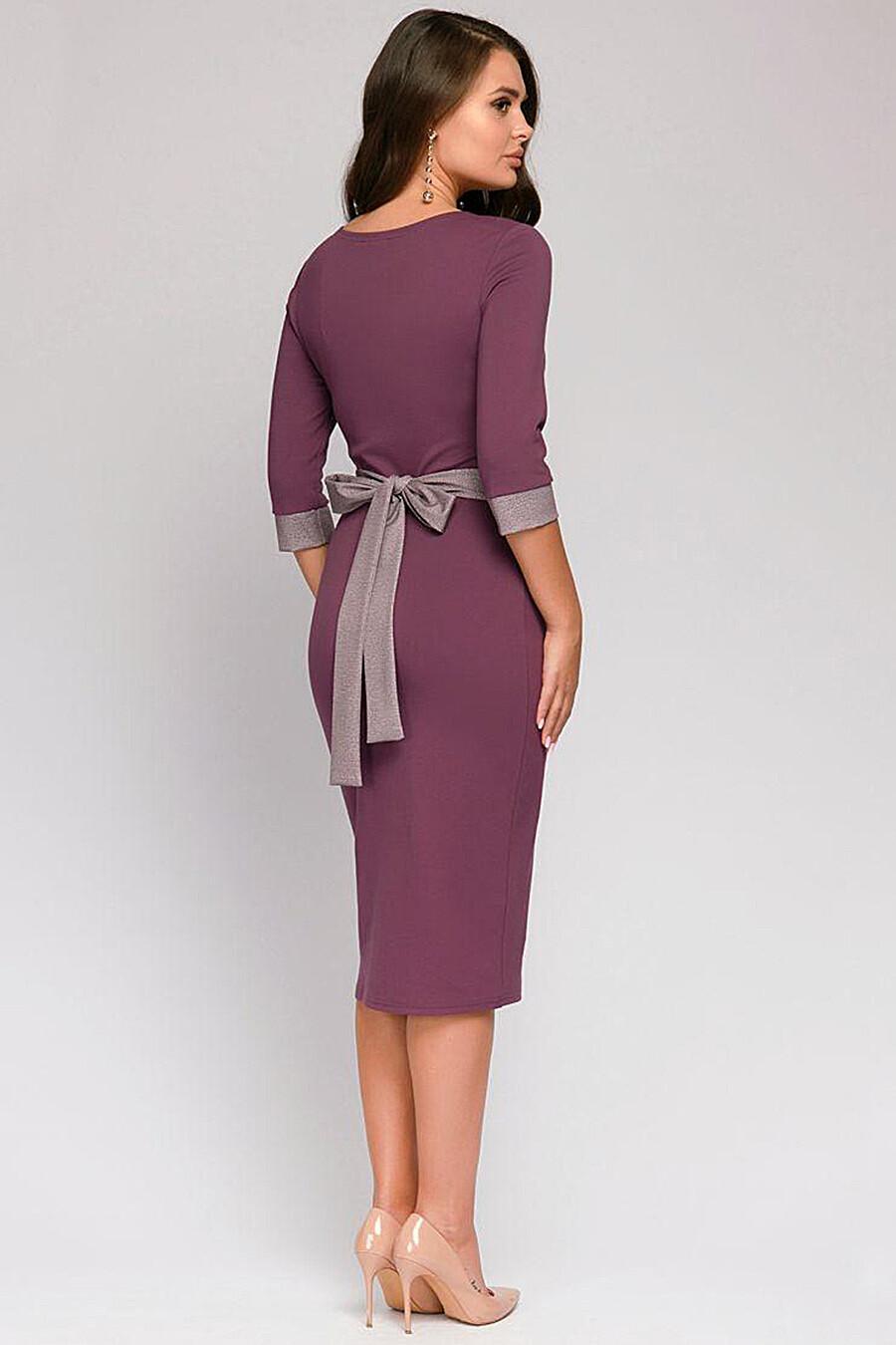 Платье для женщин 1001 DRESS 147258 купить оптом от производителя. Совместная покупка женской одежды в OptMoyo