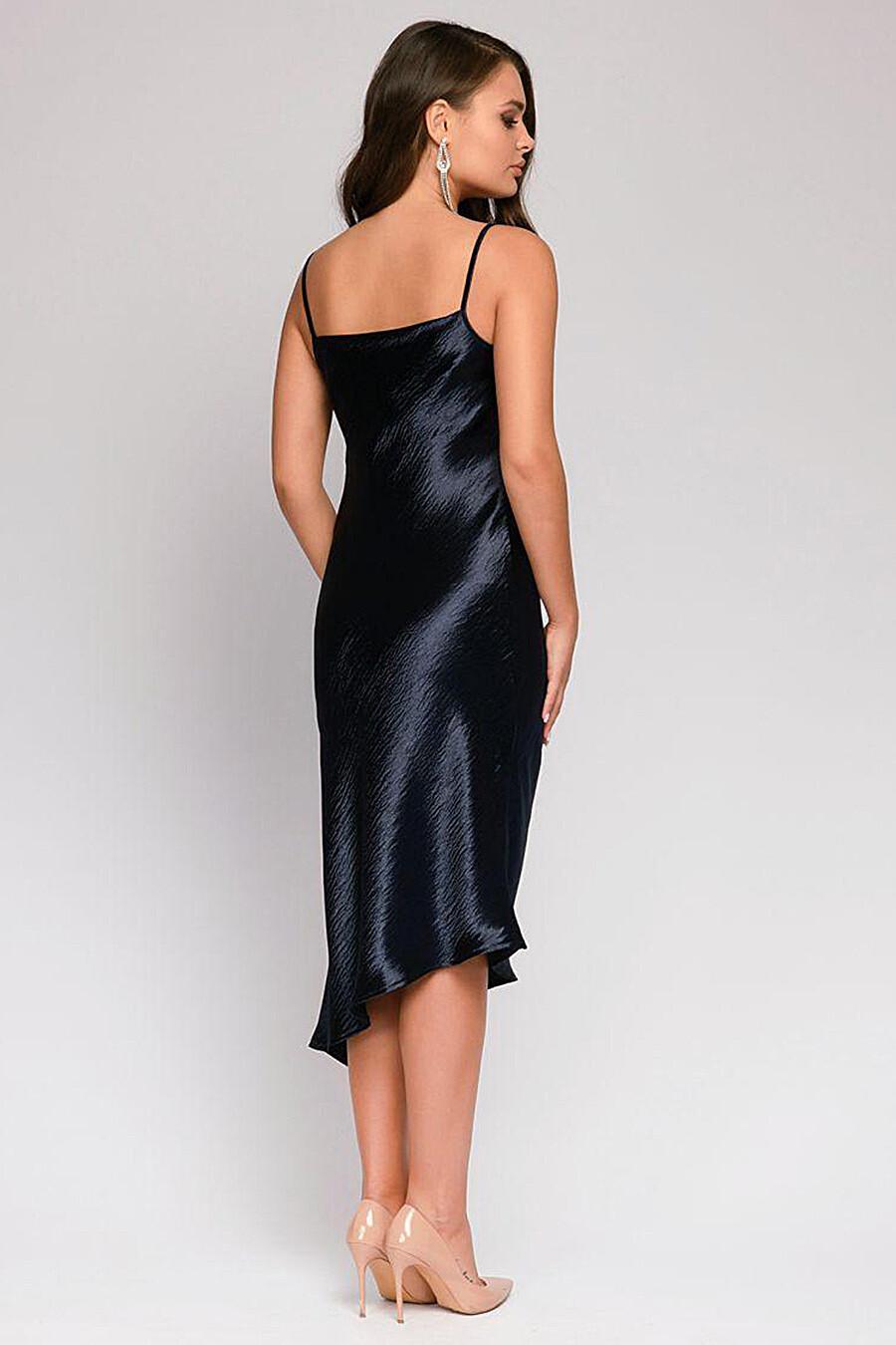 Платье для женщин 1001 DRESS 147262 купить оптом от производителя. Совместная покупка женской одежды в OptMoyo