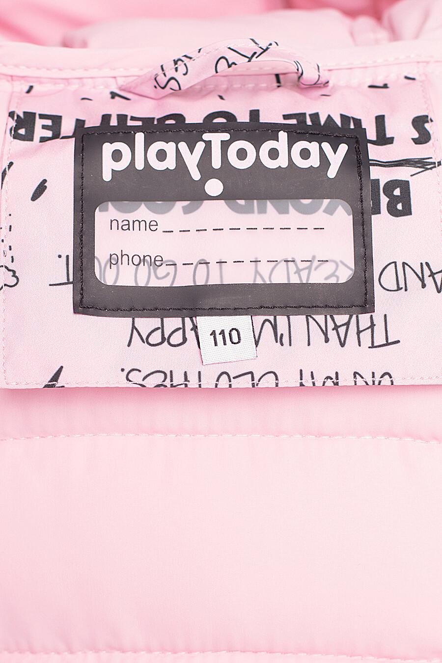 Куртка для девочек PLAYTODAY 147362 купить оптом от производителя. Совместная покупка детской одежды в OptMoyo