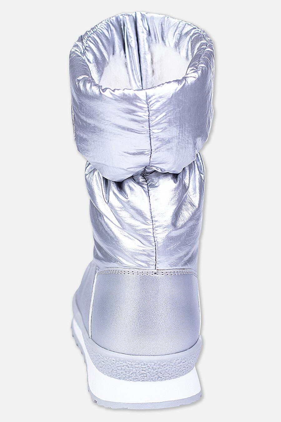 Сапоги для девочек PLAYTODAY 147376 купить оптом от производителя. Совместная покупка детской одежды в OptMoyo