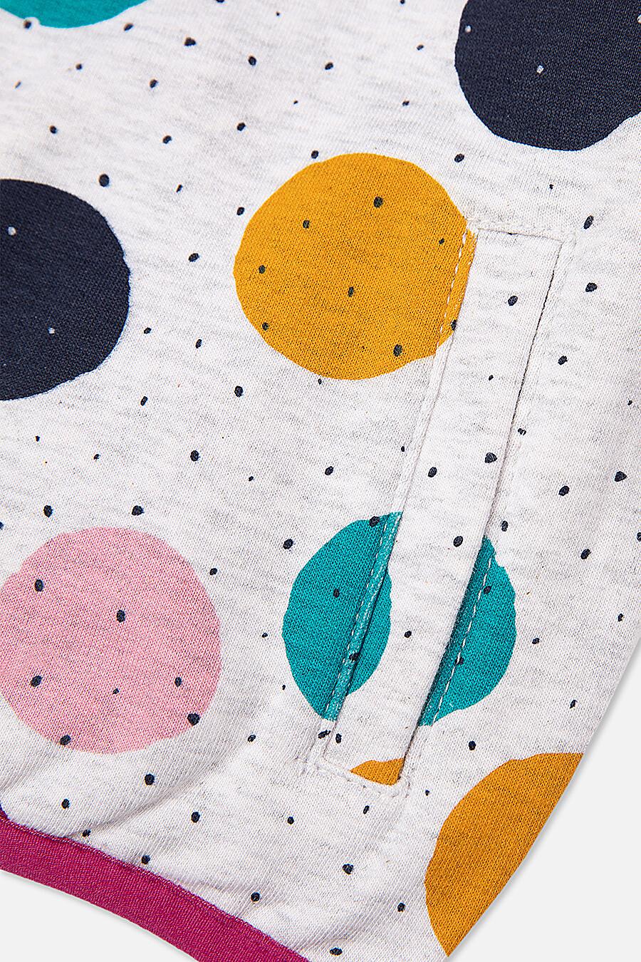 Толстовка для девочек PLAYTODAY 147423 купить оптом от производителя. Совместная покупка детской одежды в OptMoyo