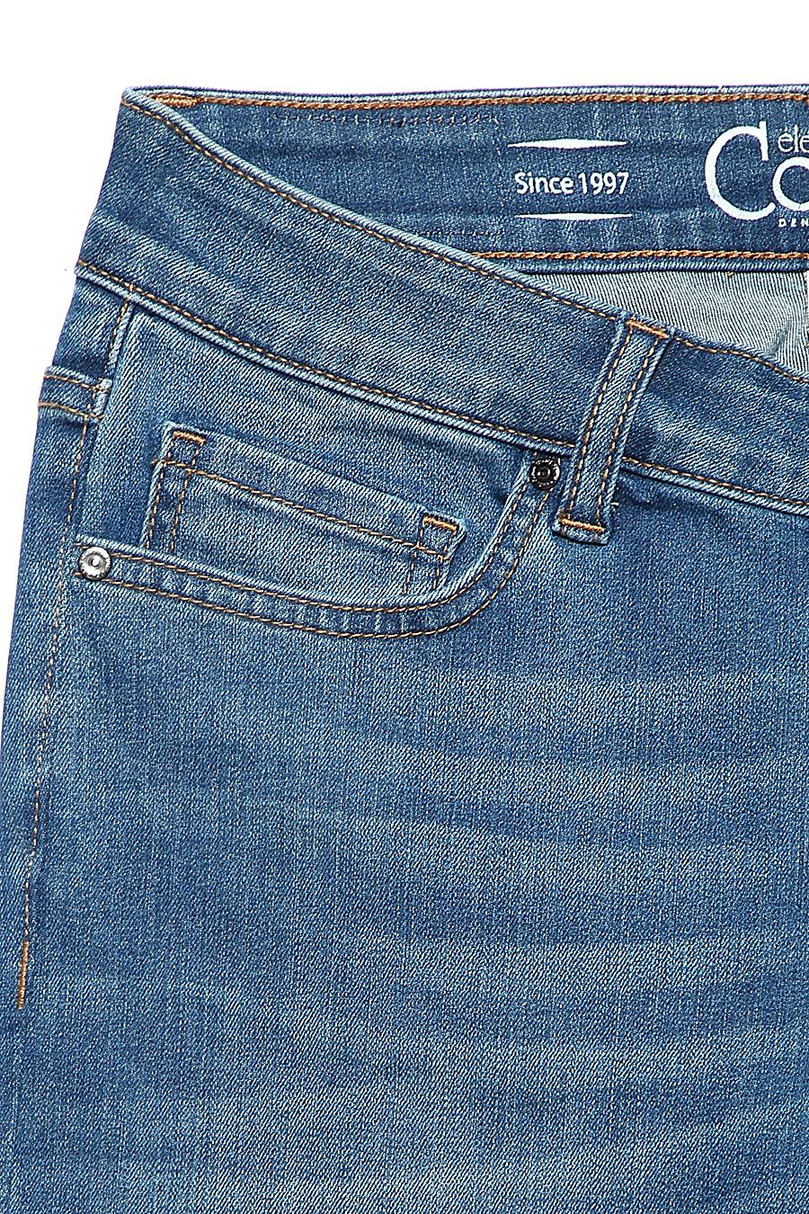 Джинсы для женщин CONTE ELEGANT 148324 купить оптом от производителя. Совместная покупка женской одежды в OptMoyo