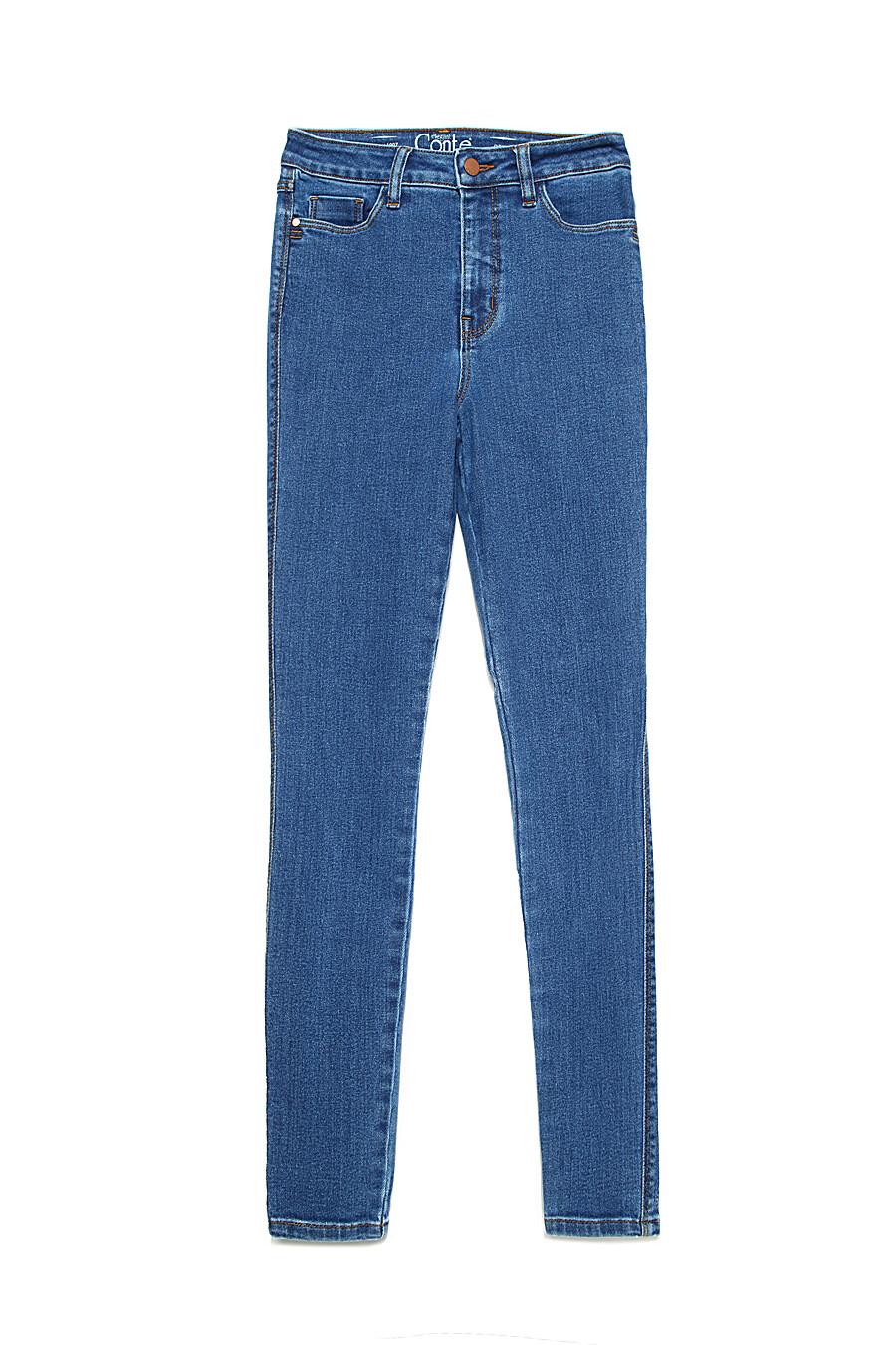 Джинсы для женщин CONTE ELEGANT 148328 купить оптом от производителя. Совместная покупка женской одежды в OptMoyo