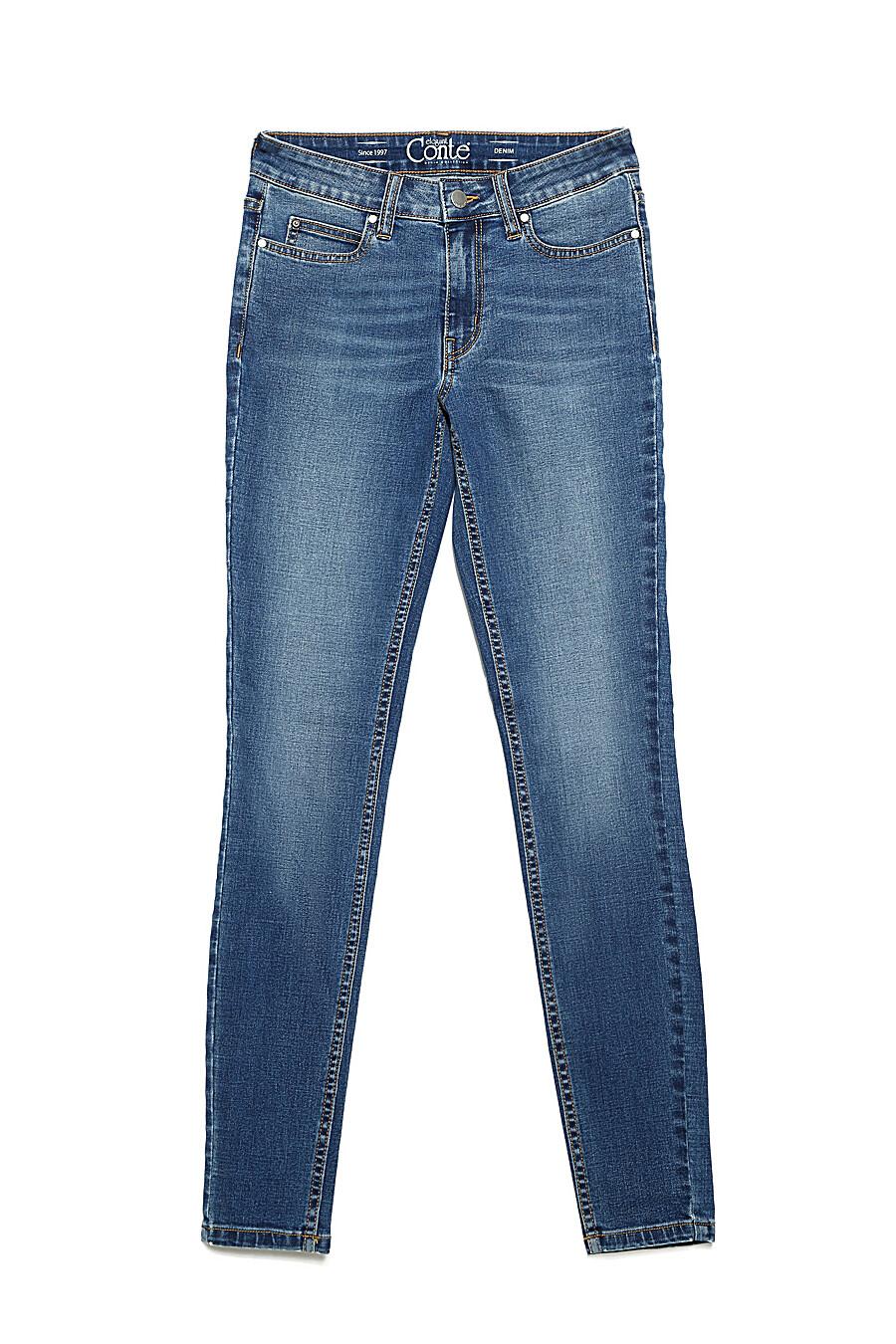 Джинсы для женщин CONTE ELEGANT 148329 купить оптом от производителя. Совместная покупка женской одежды в OptMoyo