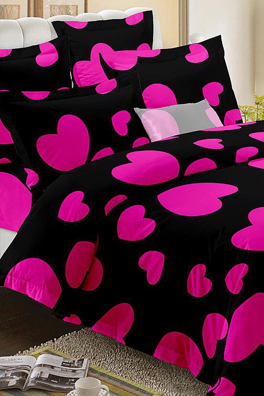 Комплект постельного белья для дома AMORE MIO 148356 купить оптом от производителя. Совместная покупка товаров для дома в OptMoyo