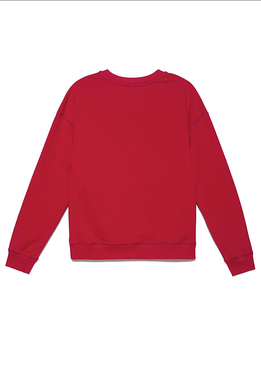 Джемпер для женщин CONTE ELEGANT 148641 купить оптом от производителя. Совместная покупка женской одежды в OptMoyo