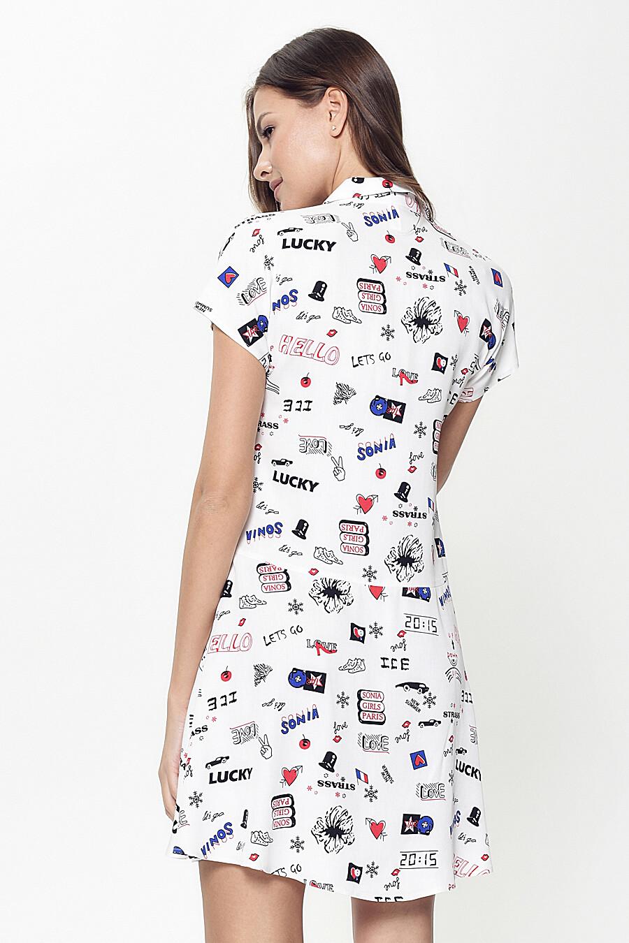 Платье для женщин CONTE ELEGANT 148659 купить оптом от производителя. Совместная покупка женской одежды в OptMoyo