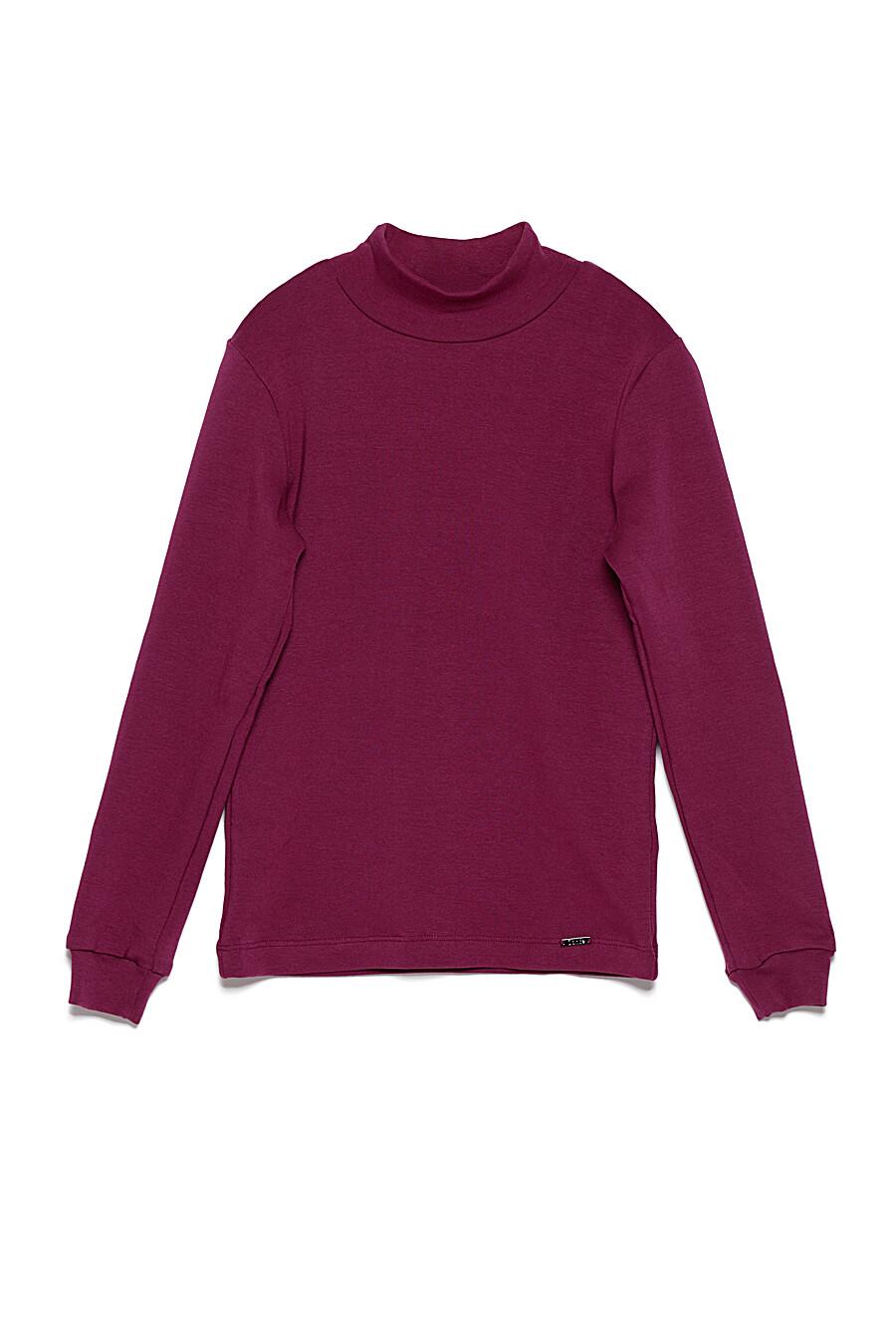 Джемпер для девочек CONTE ELEGANT 148715 купить оптом от производителя. Совместная покупка детской одежды в OptMoyo