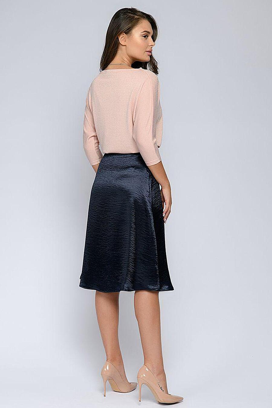 Юбка 1001 DRESS (149390), купить в Optmoyo.ru