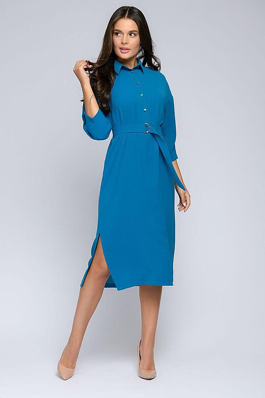 Платье 1001 DRESS (149391), купить в Optmoyo.ru