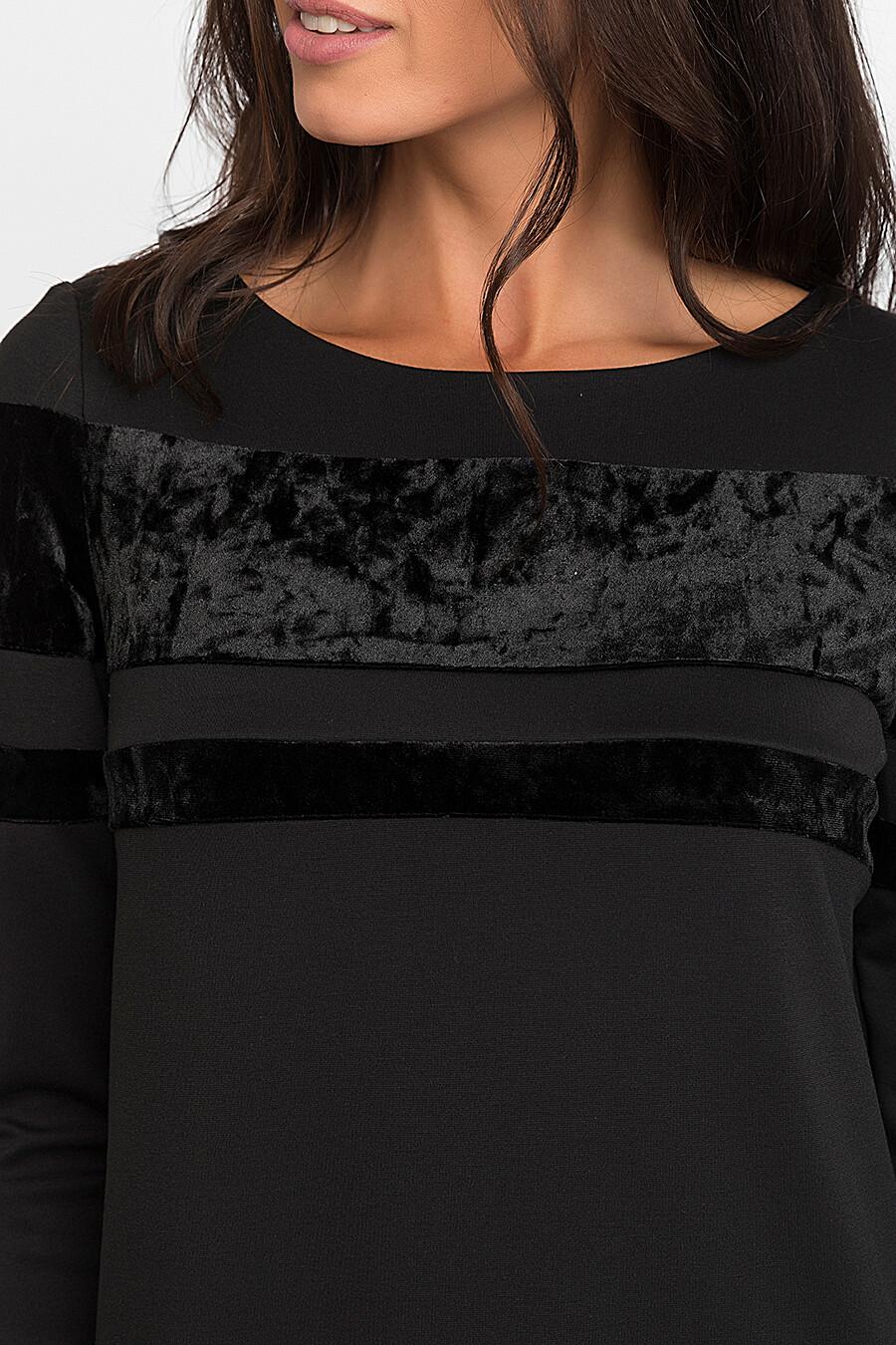 Платье Gloss (149528), купить в Optmoyo.ru