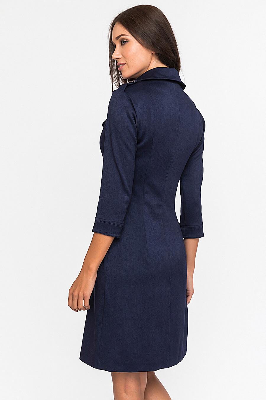 Платье GLOSS (149533), купить в Moyo.moda