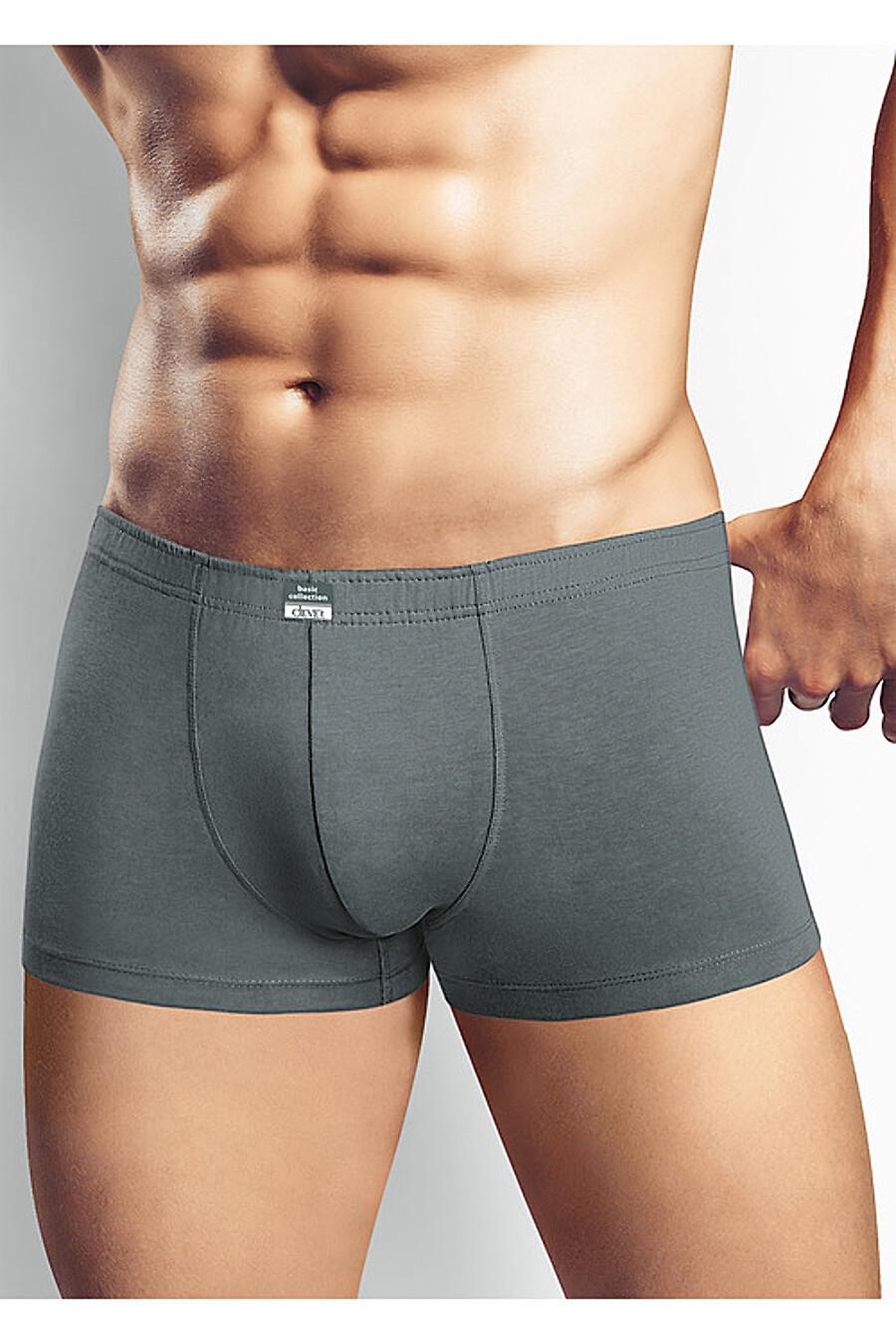 Трусы для мужчин CLEVER 151801 купить оптом от производителя. Совместная покупка мужской одежды в OptMoyo