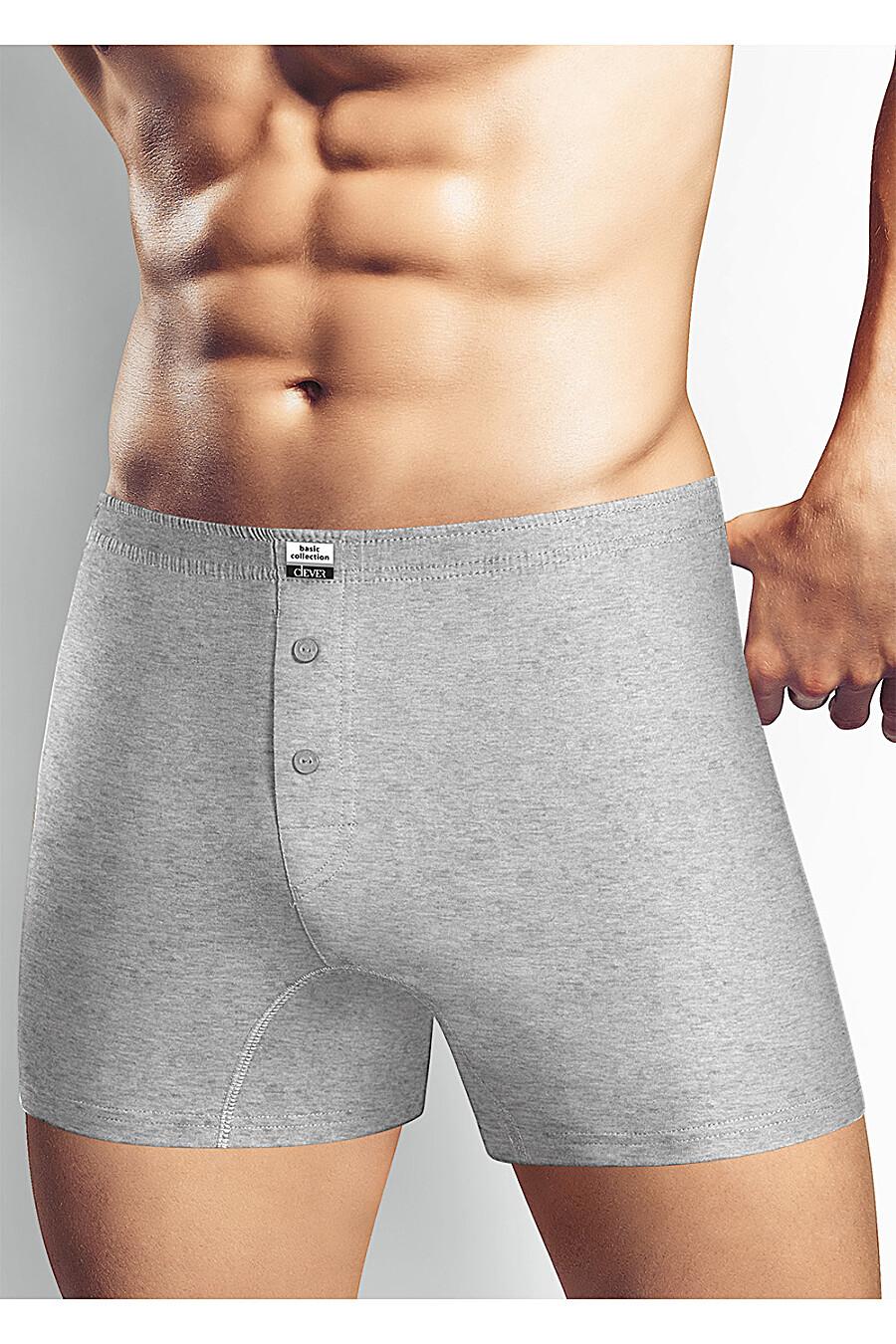 Трусы для мужчин CLEVER 151966 купить оптом от производителя. Совместная покупка мужской одежды в OptMoyo