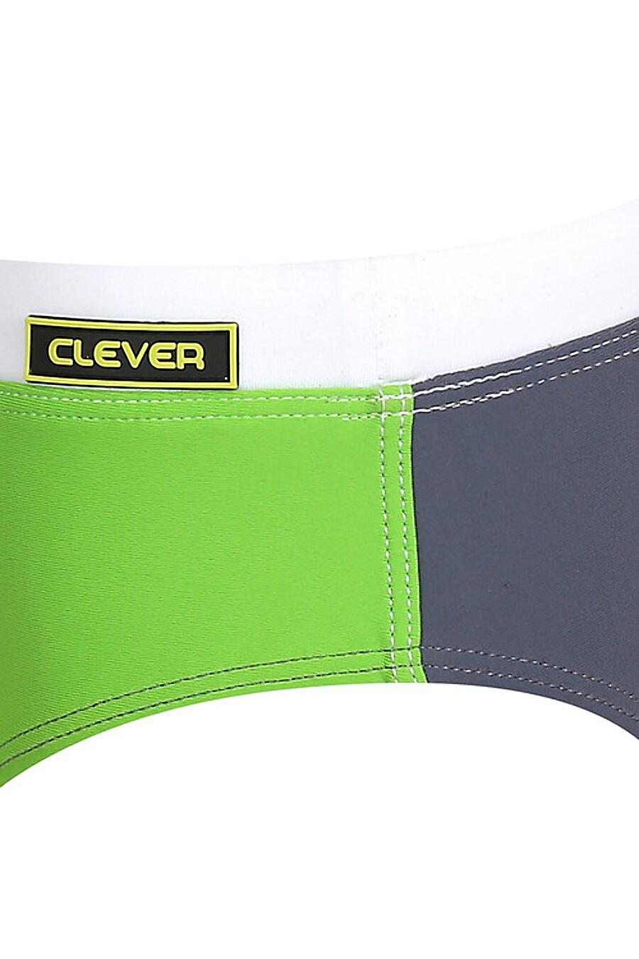 Трусы CLEVER (152108), купить в Moyo.moda