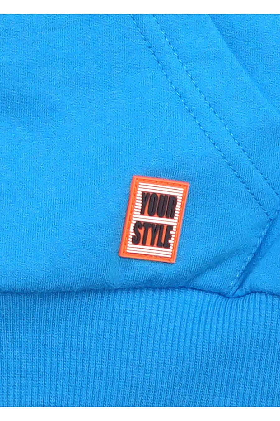 Толстовка для мальчиков CLEVER 154297 купить оптом от производителя. Совместная покупка детской одежды в OptMoyo