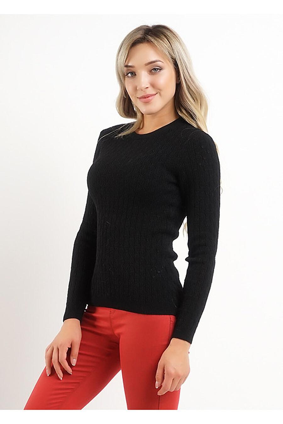 Джемпер для женщин CLEVER 155073 купить оптом от производителя. Совместная покупка женской одежды в OptMoyo