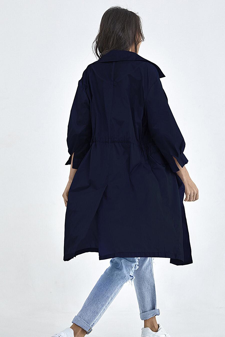 Плащ для женщин TOM FARR 155162 купить оптом от производителя. Совместная покупка женской одежды в OptMoyo