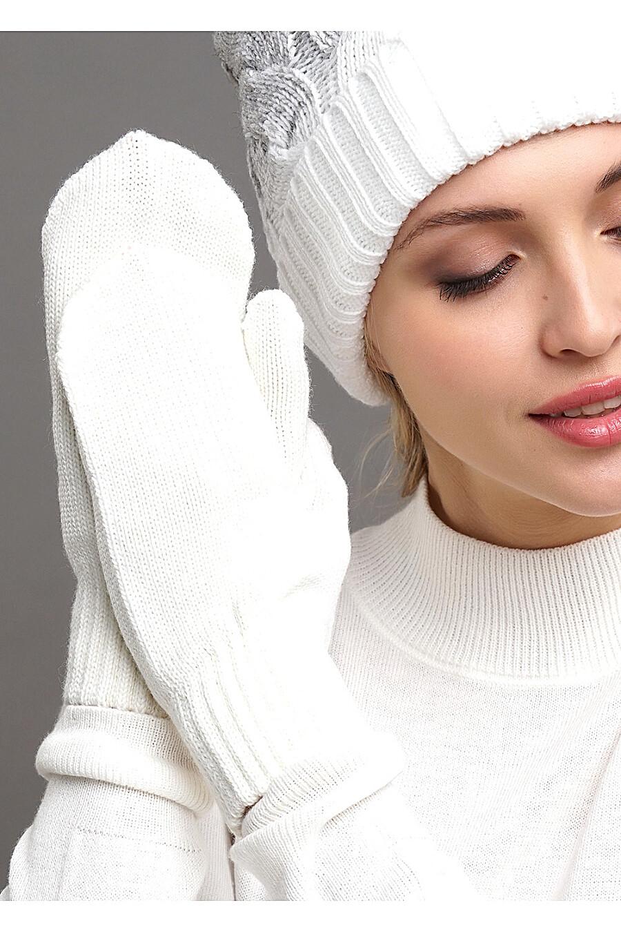 Варежки для женщин CLEVER 155172 купить оптом от производителя. Совместная покупка женской одежды в OptMoyo