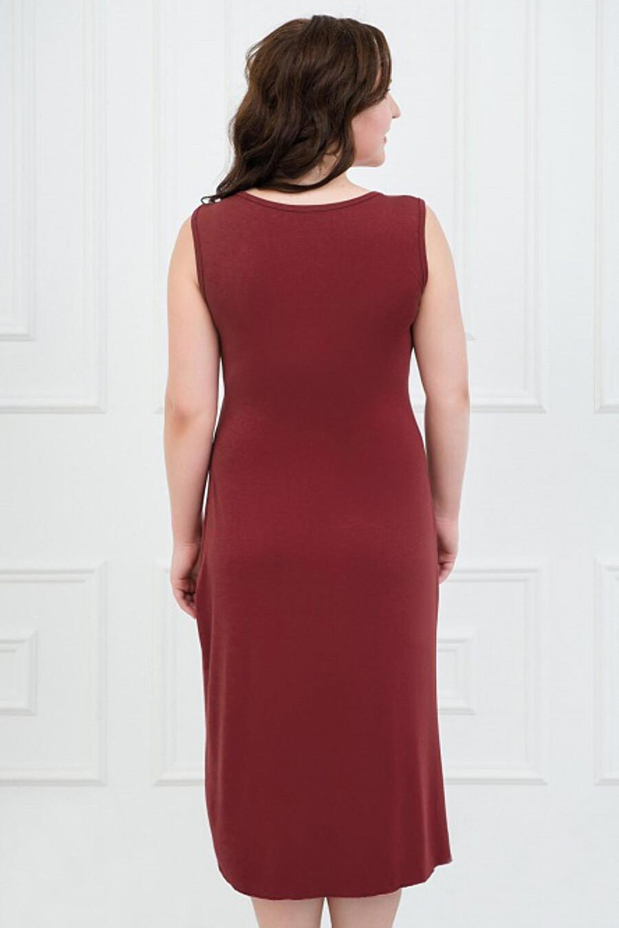Ночная сорочка SHARLIZE (155296), купить в Moyo.moda