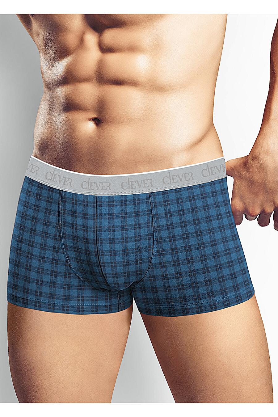 Трусы для мужчин CLEVER 155311 купить оптом от производителя. Совместная покупка мужской одежды в OptMoyo