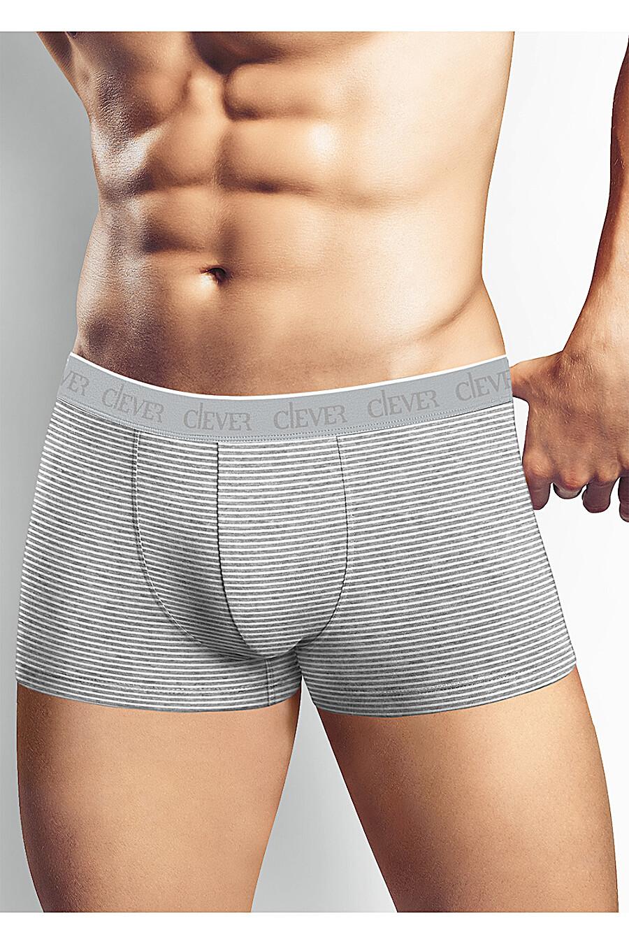Трусы для мужчин CLEVER 155341 купить оптом от производителя. Совместная покупка мужской одежды в OptMoyo
