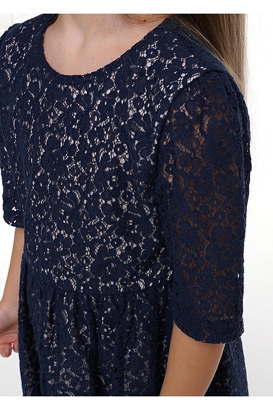 Платье CLEVER (155352), купить в Moyo.moda