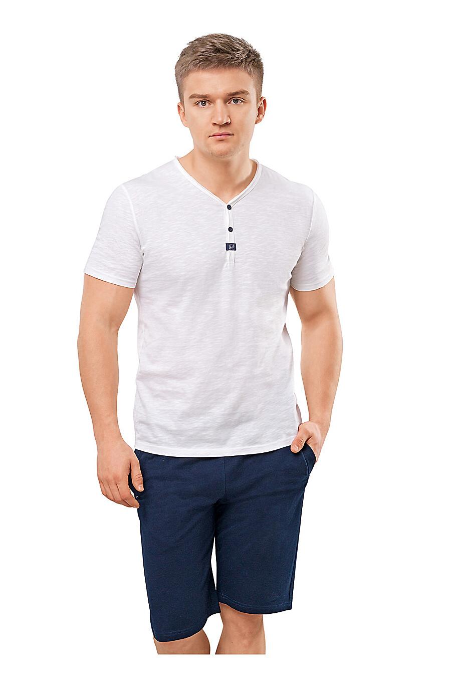 Комплект для мужчин CLEVER 155357 купить оптом от производителя. Совместная покупка мужской одежды в OptMoyo