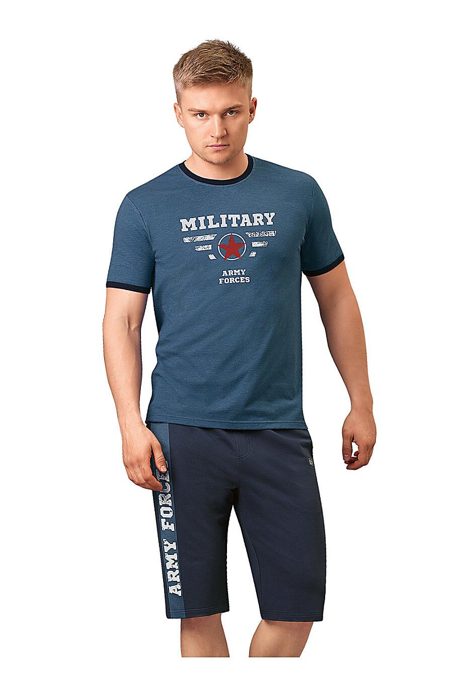 Комплект для мужчин CLEVER 155419 купить оптом от производителя. Совместная покупка мужской одежды в OptMoyo