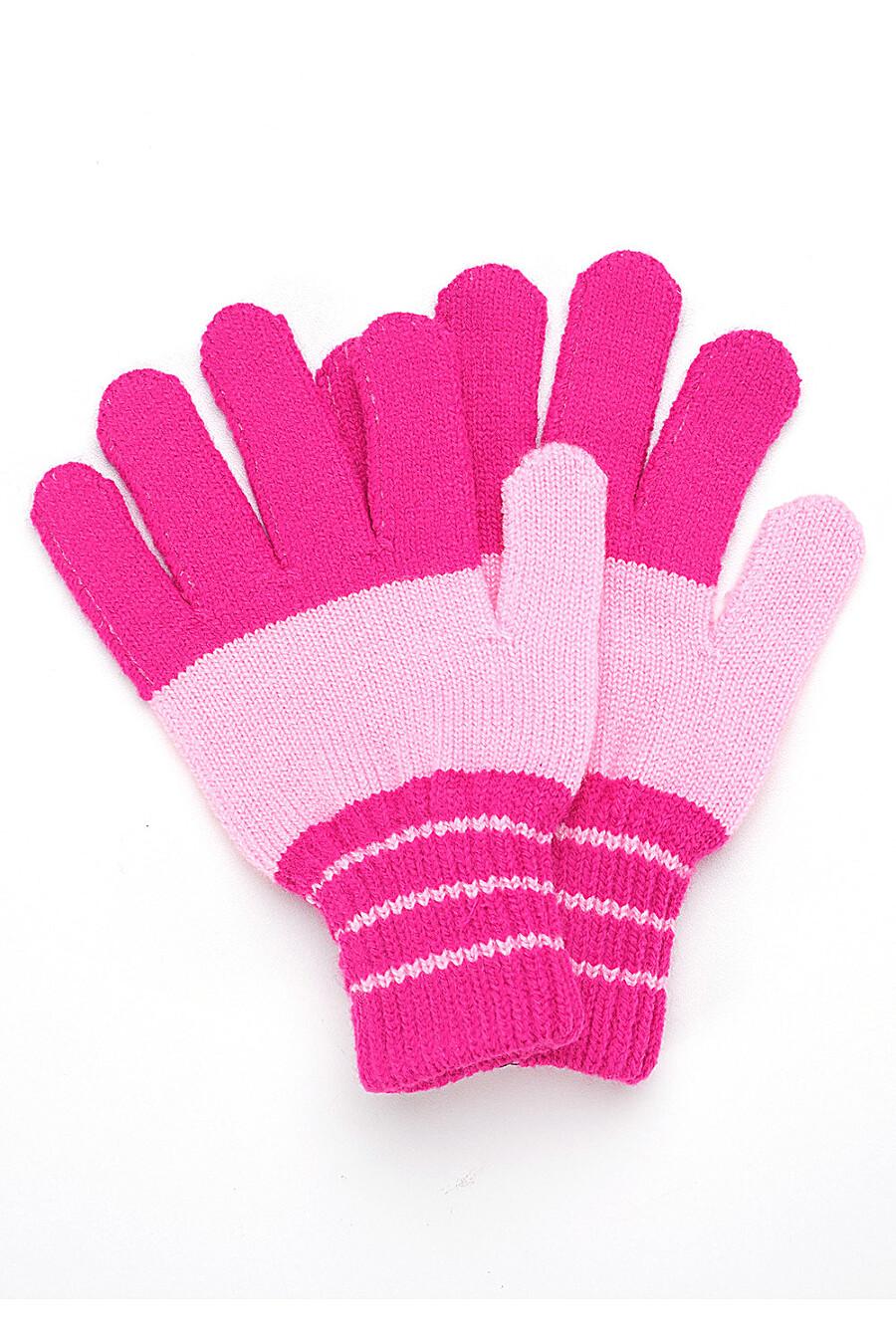 Перчатки для девочек CLEVER 155436 купить оптом от производителя. Совместная покупка детской одежды в OptMoyo