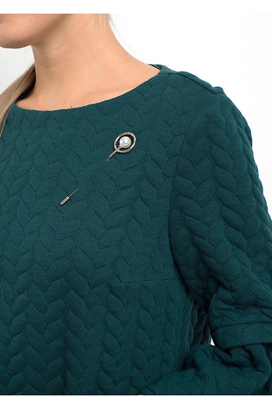 Платье для женщин CLEVER 155440 купить оптом от производителя. Совместная покупка женской одежды в OptMoyo